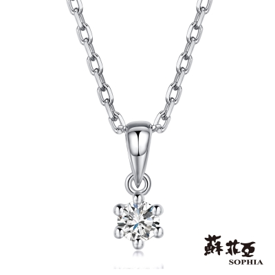 蘇菲亞SOPHIA 鑽石項鍊 - 經典六爪 0.07克拉 14K鑽鍊