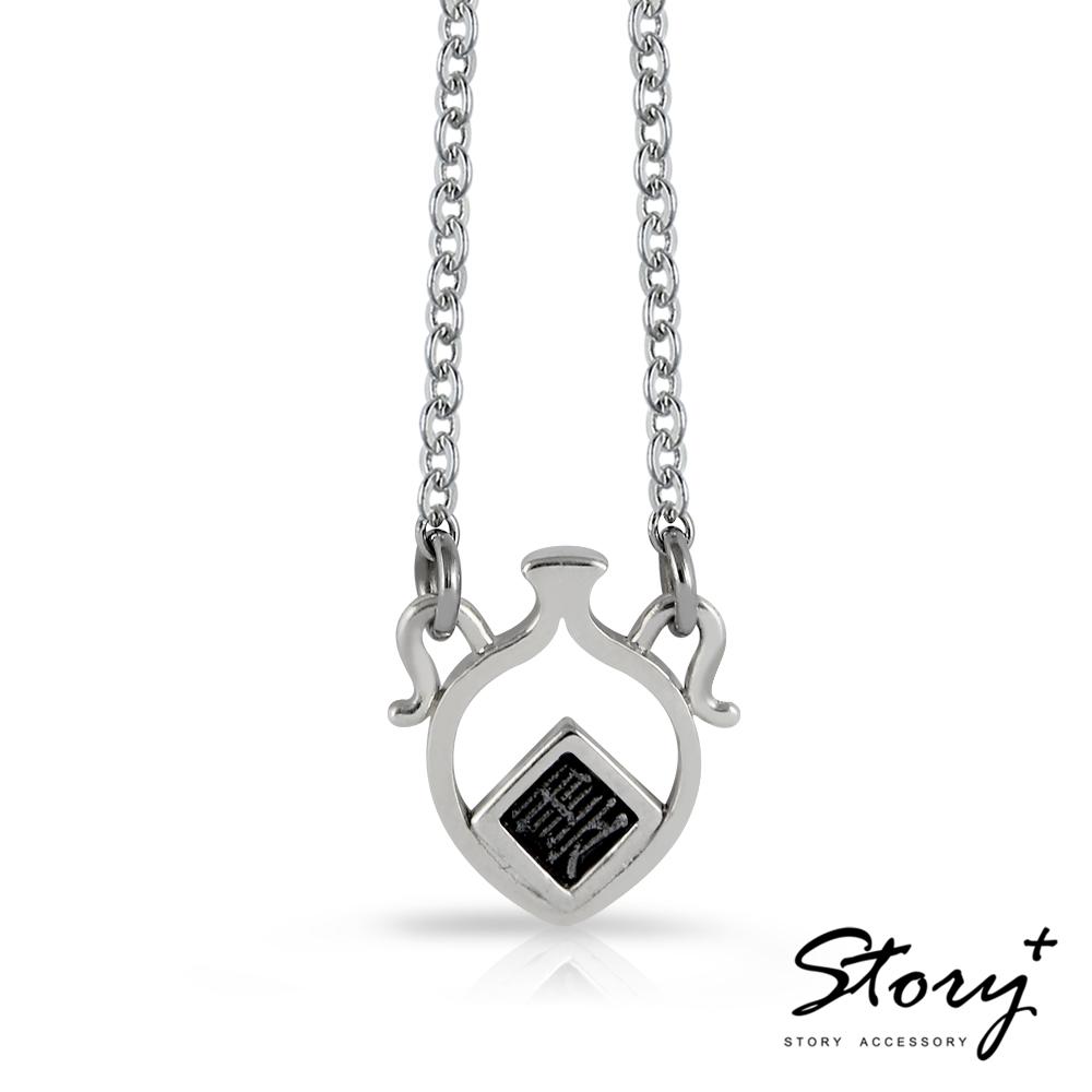 STORY故事銀飾-{平安喜樂} 鉛字吉言純銀項鍊