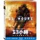 13小時:班加西的秘密士兵 雙碟鐵盒版  藍光 BD product thumbnail 1