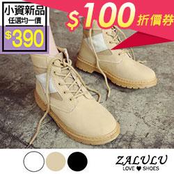 韓系簡約綁帶馬汀靴