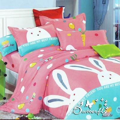 GALATEA-快樂免子 柔絲絨雙人加大床包兩用被四件組