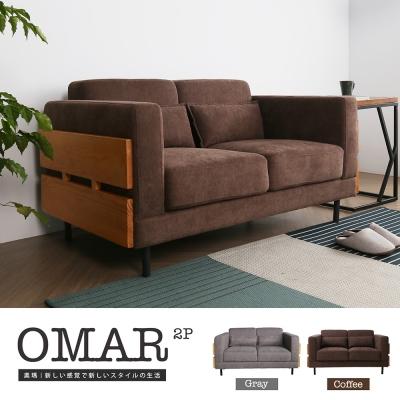 H&D 奧瑪北歐風雙人簡約沙發-2色