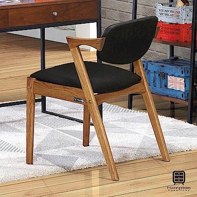 漢妮Hampton查克系列Z型實木椅【兩入組】-52x53x74cm