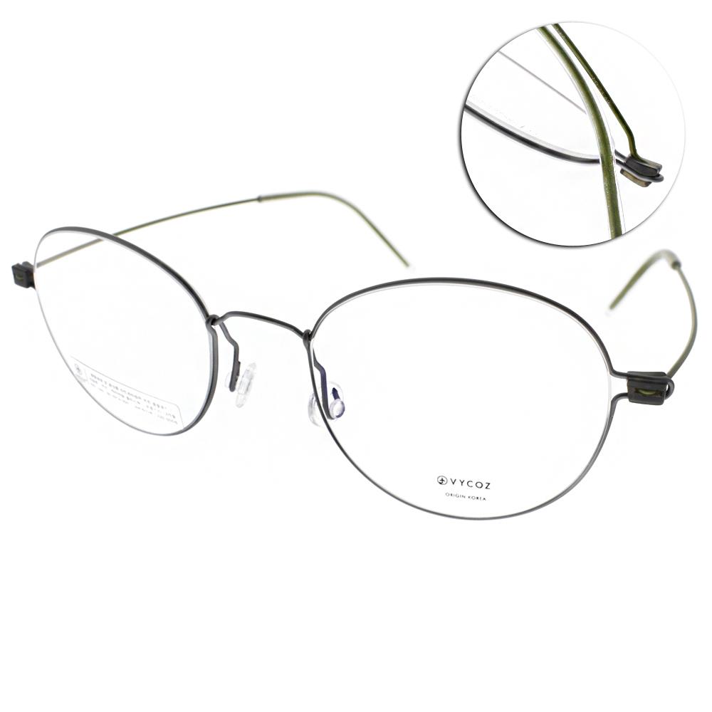 VYCOZ眼鏡 WIRE簡約系列/銀-綠#VECTER LIME