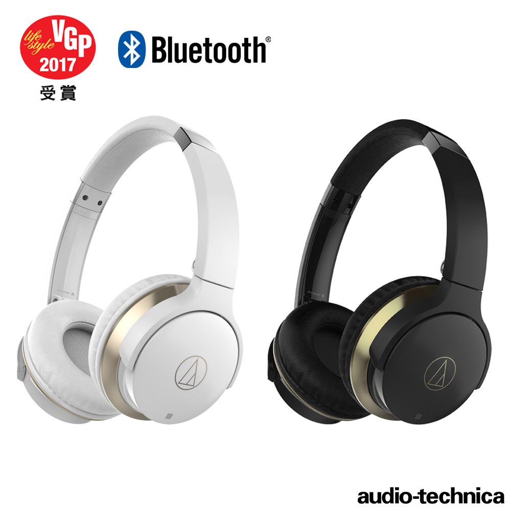 鐵三角 ATH-AR3BT 藍牙無線耳罩式耳機