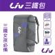 Liv x GIANT 女性自行車三鐵包 product thumbnail 2