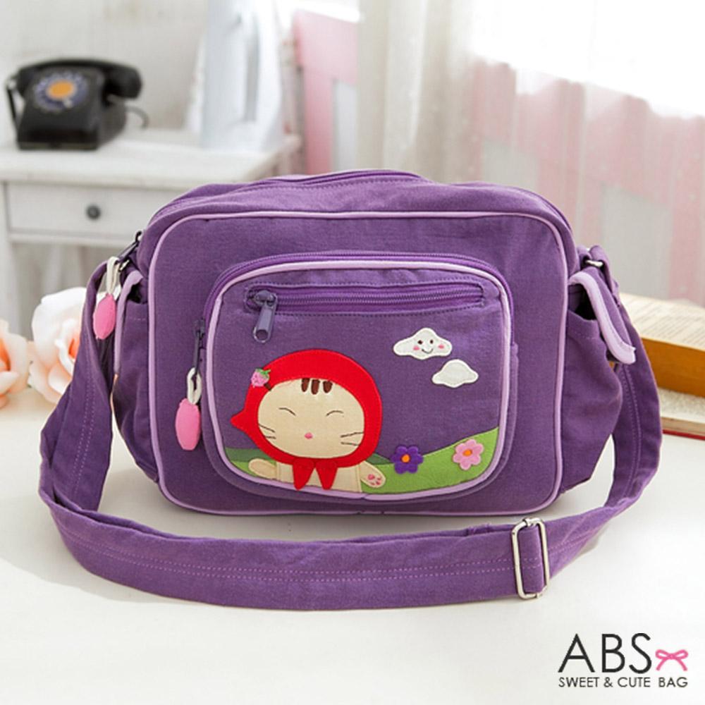 ABS貝斯貓 可愛貓咪拼布肩背包/斜背包88-186 - 典雅紫