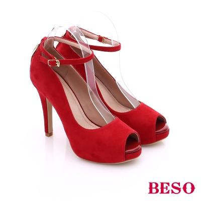 BESO 都會摩登女郎 絨面繫踝帶魚口高跟鞋 紅色