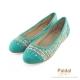 paidal 毛尼編織鑲珠芭蕾舞鞋包鞋-綠