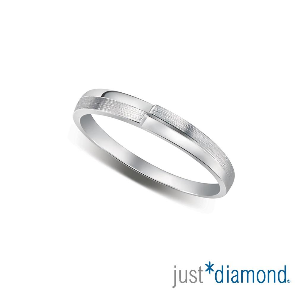 Just Diamond無盡的愛系列18K金對戒-美好誓言-男戒