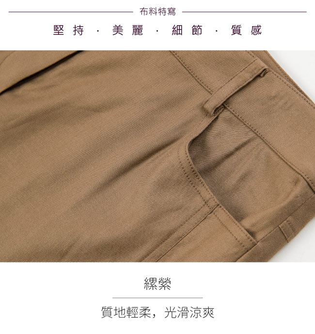 ILEY伊蕾 輕柔涼感亞麻修身窄管褲(可/藍)