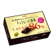 明治 CACAO86%黑巧克力 盒裝70g product thumbnail 1