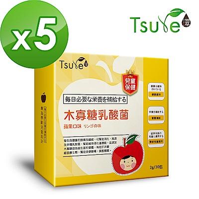 日濢Tsuie 兒童-木寡糖乳酸菌(30包/盒)x5盒