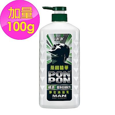 澎澎MAN 植系淨化沐浴乳 茶樹精華-850g+100g