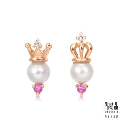 點睛品 La Pelle-Petite系列 18K玫瑰金粉紅色藍寶石珍珠國王皇后耳環