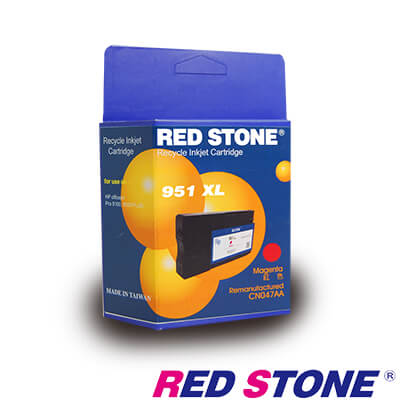 RED STONE for HP NO.951XL(CN047AA)紅色高容量環保墨水匣