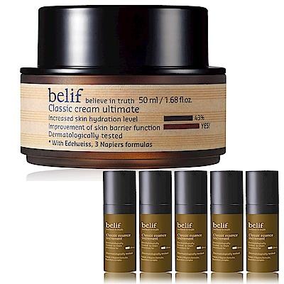 (即期品) belif (強化肌膚障壁)買1送5★經典保濕乳霜六入組
