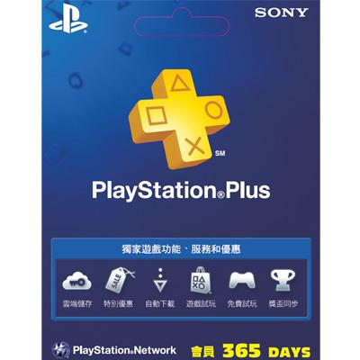虛擬商品PlayStation Plus會員12個月會籍台灣公司貨不適用鑑賞期