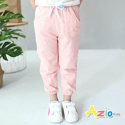 Azio Kids 童裝-長褲 配色綁帶鬆緊棉質防蚊長褲(粉)
