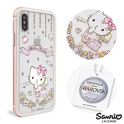三麗鷗 Kitty iPhoneX 施華彩鑽鋁合金屬框手機殼-美妝凱蒂
