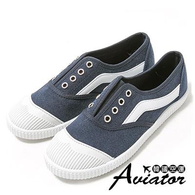 Aviator*韓國空運。素色帆布奶油頭鬆緊休閒懶人鞋-深藍