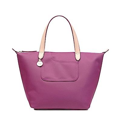 RADLEY POCKET ESSENTIALS素面尼龍手提口袋包(紫紅)