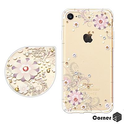 Corner4 iPhone8/7 4.7吋 奧地利彩鑽防摔手機殼-風鈴草