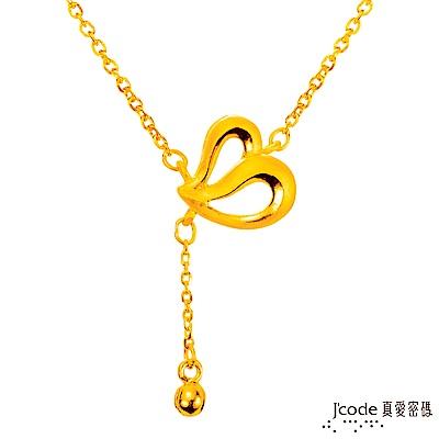 J'code真愛密碼 心陪伴黃金項鍊