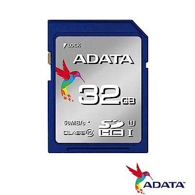 ADATA 威剛 32G 50MB/s SDHC UHS-I 記憶卡