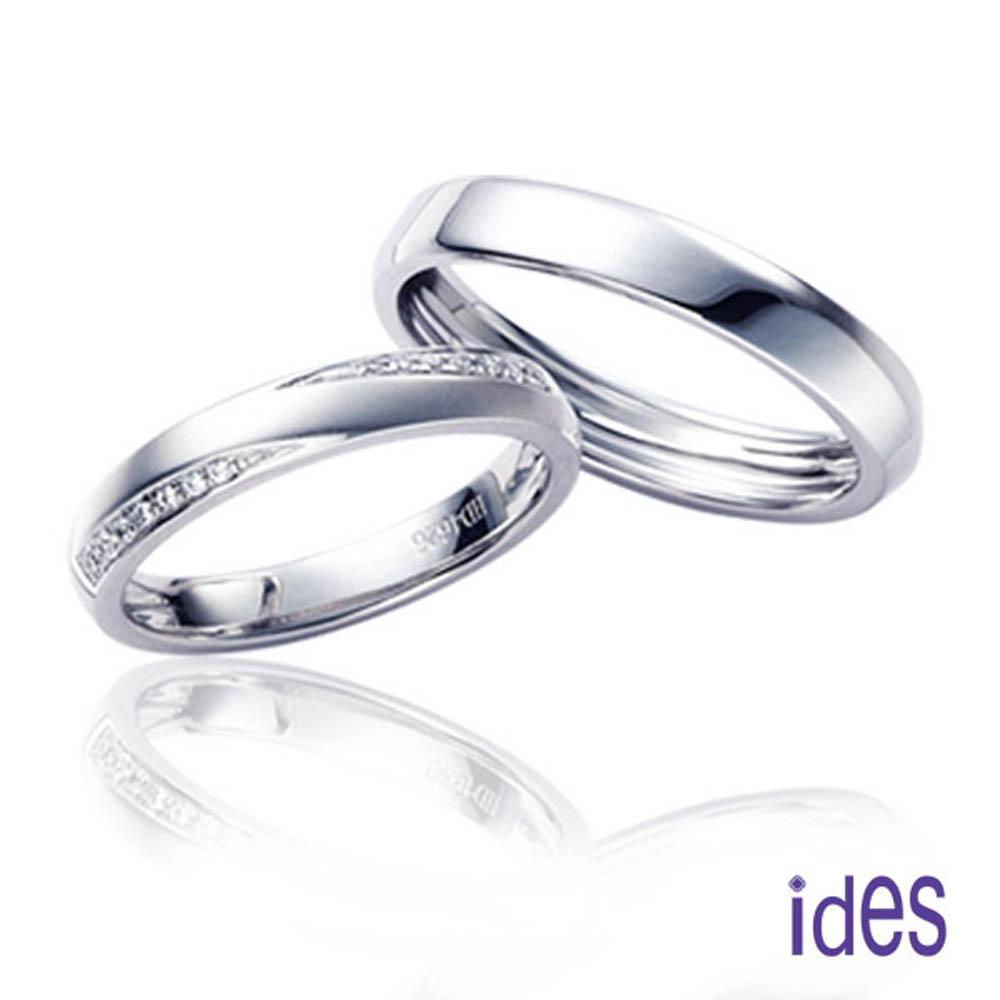 ides愛蒂思 深情承諾系列 情人對戒/結婚對戒
