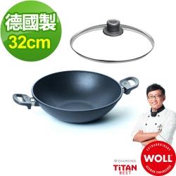 德國 WOLL Titan Best鈦鑽石系列32cm 雙耳中華炒鍋(含蓋)