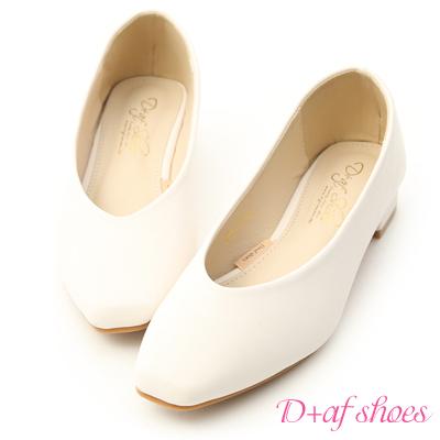 D+AF 韓風質感.素面V口小方頭低跟鞋*米白