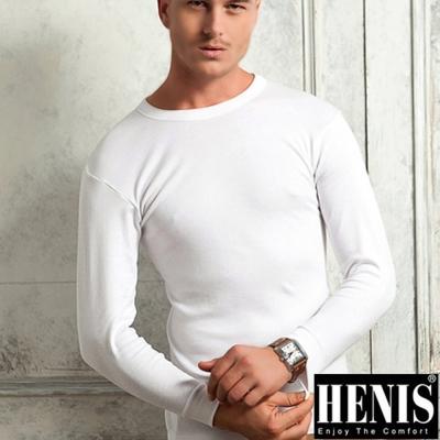 男衛生衣 純棉圓領長袖衛生衣 2件組 HENIS