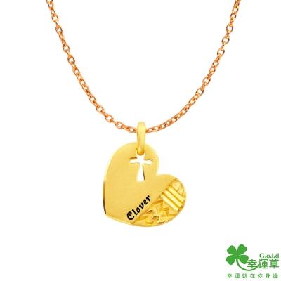 幸運草 愛在西元前黃金女墜子 送項鍊
