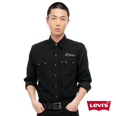 Levis 牛仔襯衫 男裝 立體刺繡 雙口袋 珍珠扣