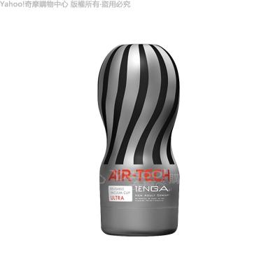 日本TENGA AIR-TECH TENGA首款重複使用 空氣飛機杯 銀灰極大款(快速到貨