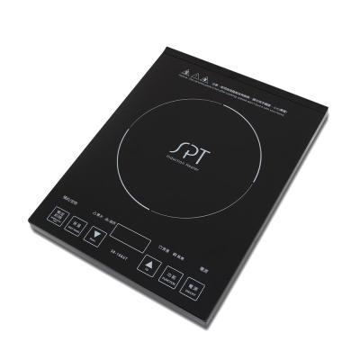 尚朋堂IH變頻觸控電磁爐SR-1666T