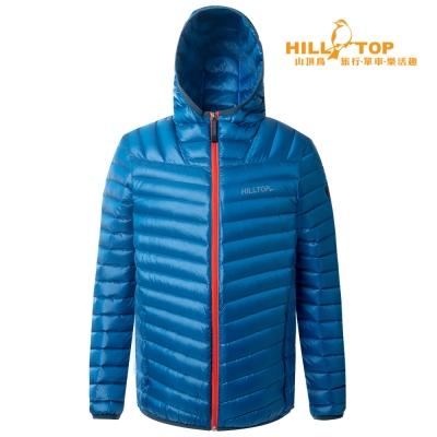 【hilltop山頂鳥】男款超撥水輕量蓄熱羽絨外套F22MW0藍