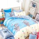 Ania Casa 跳跳龍 單人三件式 100%精梳棉 台灣製 床包被套純棉三件組