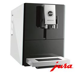 Jura 家用系列IMPRESSA A9全自動研磨咖啡機