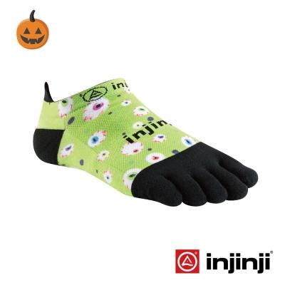 【Injinji】RUN 輕量吸排五趾隱形襪-眼球綠