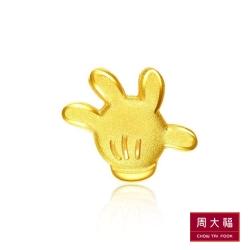 周大福 迪士尼經典系列 米奇手套黃金耳環(單耳)
