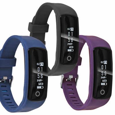 IS愛思 ME20HO NFC感應款運動健康管理智慧手環