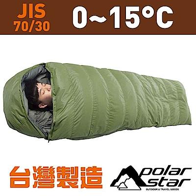 PolarStar 台灣製 立體羽絨睡袋 (耐寒 0~15°C)『綠』P9332