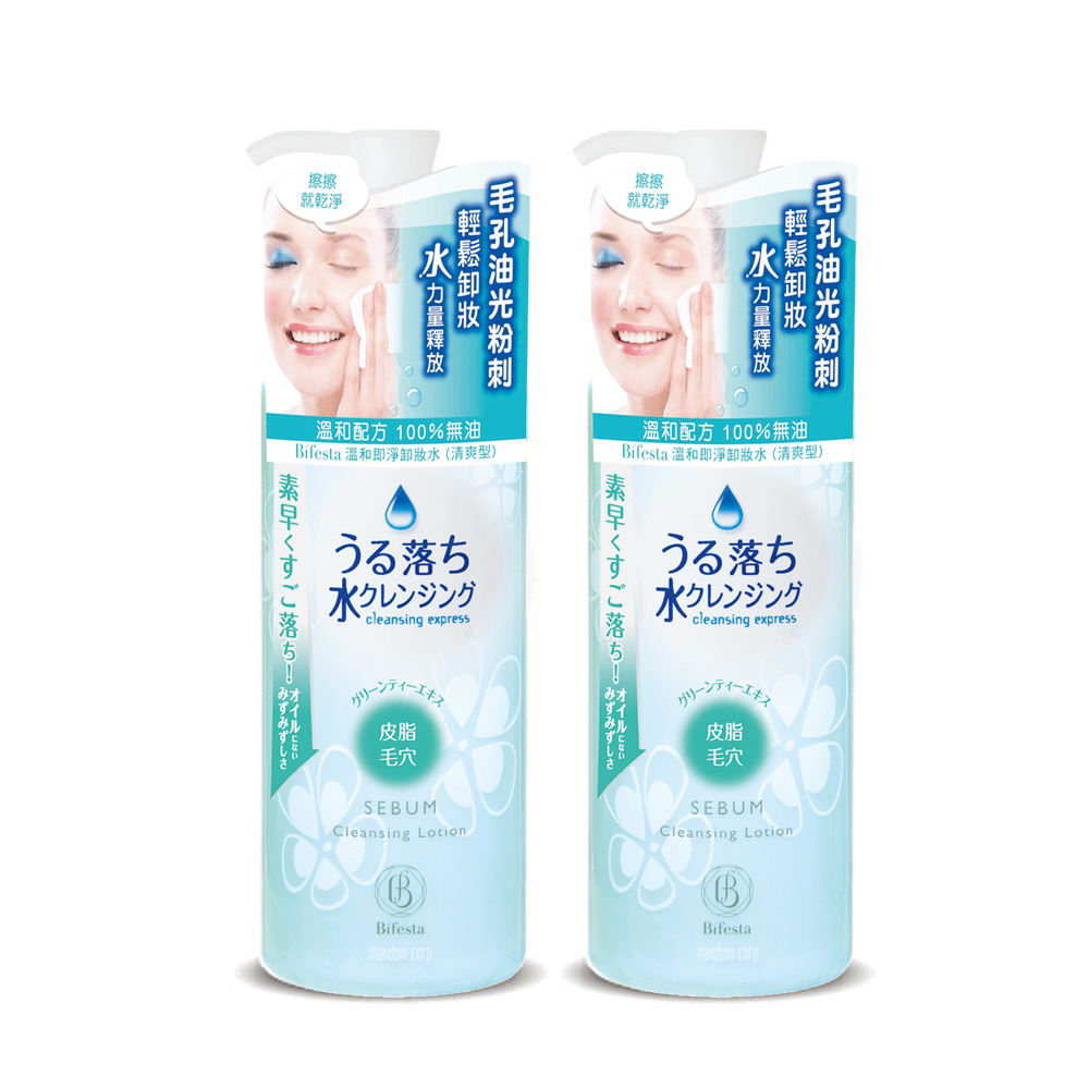 Bifesta溫和即淨卸妝水(清爽型)300mlx2