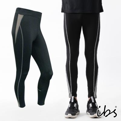 ibs超彈力塑型運動內搭長褲-男-黑配灰