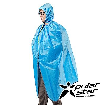 PolarStar 防潑水披風|輕便雨衣|斗篷|雨罩|擋雨『藍』P16765 (防水材質)