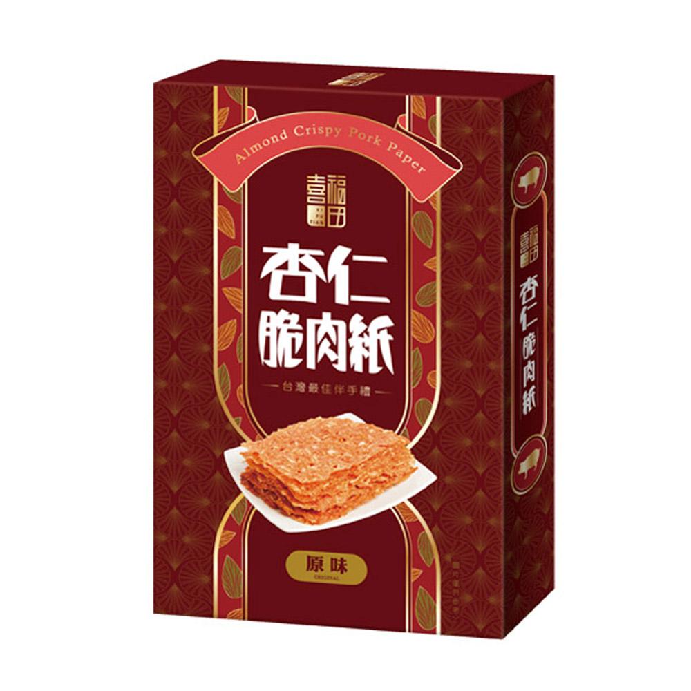 喜福田 原味杏仁脆肉紙(65g)