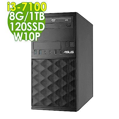 ASUS MD590 i3-7100/8G/1TB+120SSD/W10P