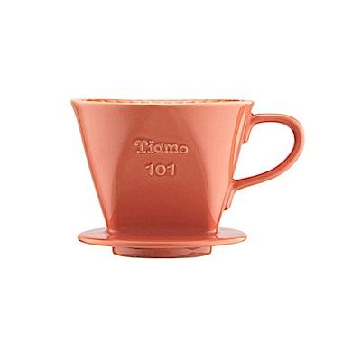 Tiamo 101陶瓷咖啡濾器組附滴水盤量匙(橘)(HG5044)